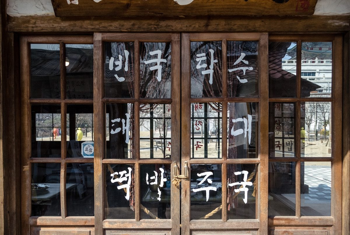 windows with wooden panes and korean writing on them