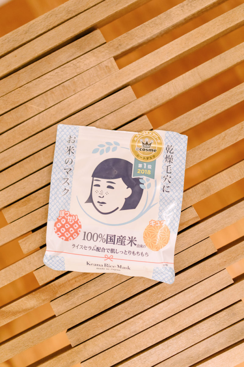 a face mask package